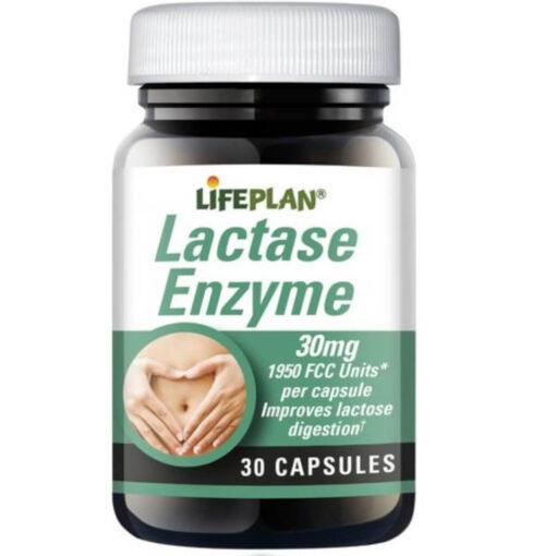 Lactase Enzyme 30 caps
